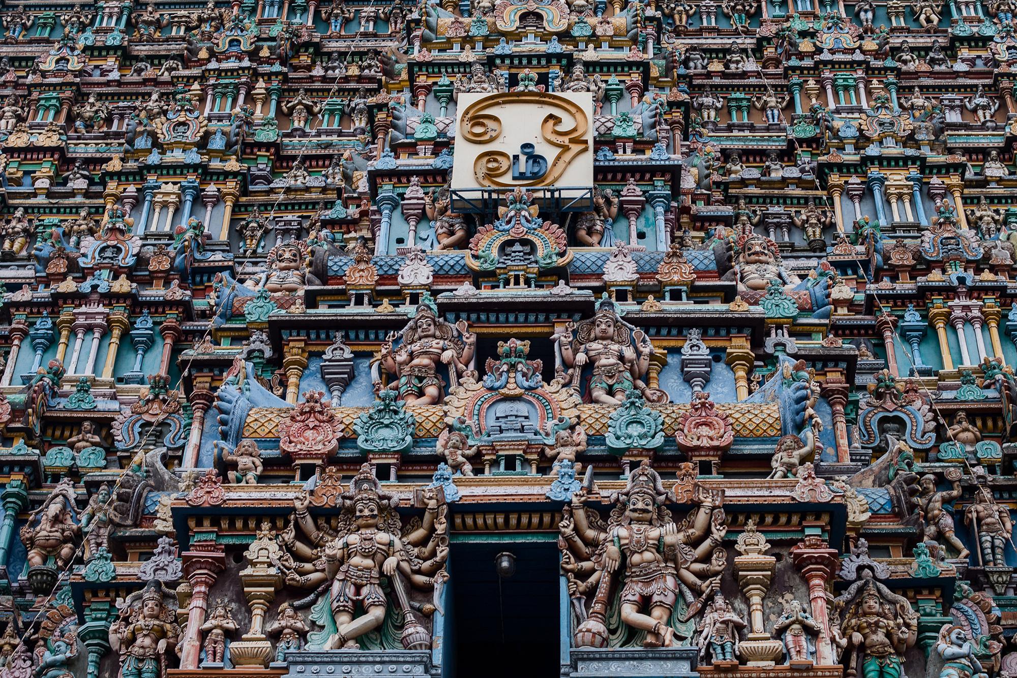 Gopuram craziness